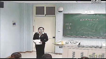 高中语文说课和模拟上课米洛斯的维纳斯一等奖省师范生说课及演讲技能大赛-语文组