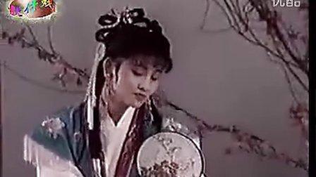 唐美云歌仔戏 断机教子(雪梅教子) 1