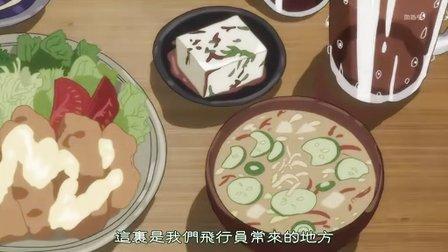交响诗篇AO 21 中文字幕