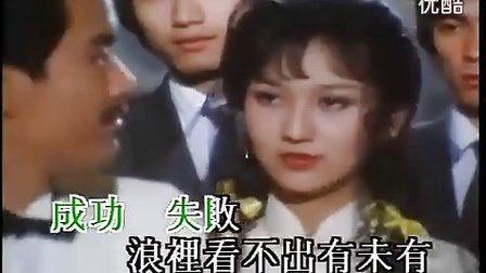 ♬ 上海滩-叶丽仪【1980】╠水煮果冻╣