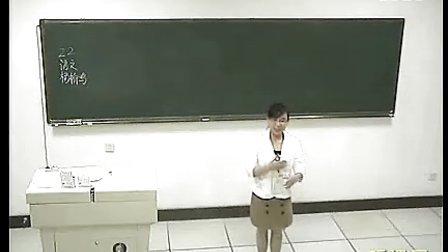 初中语文说课和模拟上课七年级看云识天气二等奖省师范生说课及演讲技能大赛-语文组