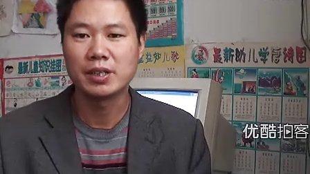 【拍客】2012教师节帅哥吐露心声感谢恩师