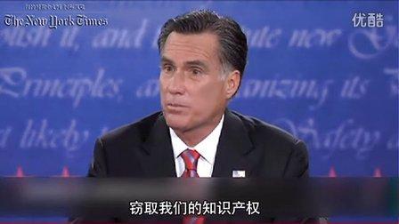 美国总统竞选辩论第三场混音MV