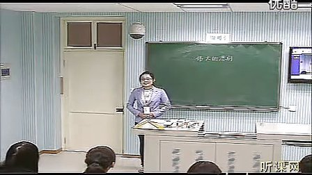 初中语文说课和模拟上课七年级伟大的悲剧三等奖省师范生说课及演讲技能大赛-语文组 2