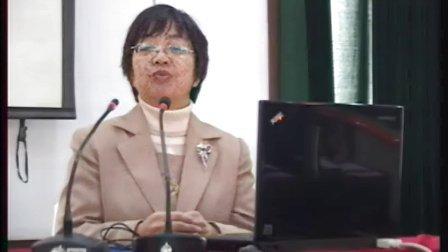 中小學教學精細化管理策略--太原師範學院副教授上吳麗萍