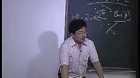 《中国少数民族传统音乐概论》新课程高中音乐优质课展示