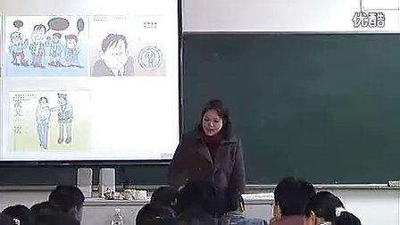 初二政治 依法保护青少年健康成长(3)(初中二年级政治课堂实录视频)
