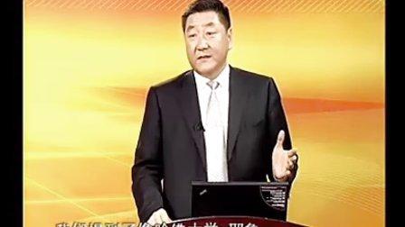 私募股权投资基金中国成功秘笈01