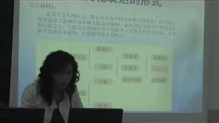 《文本信息的结构化和形象化》高中江苏信息技术优质课评比暨观摩 3