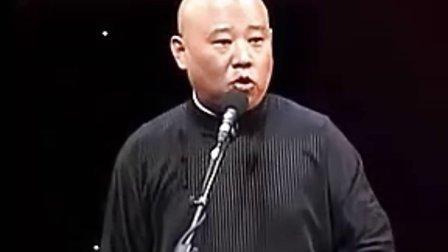 郭德纲疑讽★姜昆是太监★www.d19c.com,www.18753450300.com.