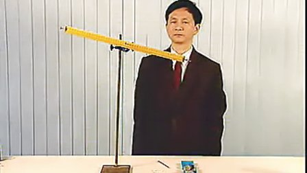 初中物理实验