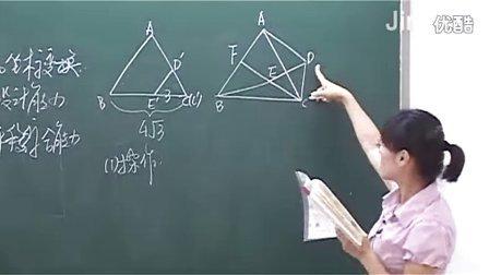 5-2图形的平移与旋转(上).wmv