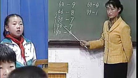 小学数学优质课视频_两位数减一位数退位减法(实录设计)02