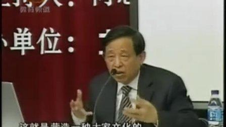 中华管理大百科002民营企业8大难题及破解之道002
