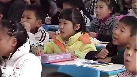 小学三年级音乐优质课《放牛山歌》黄勇