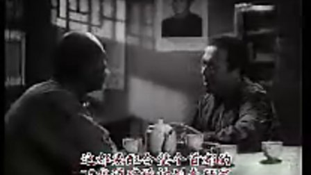 龙须沟(1952年)下集