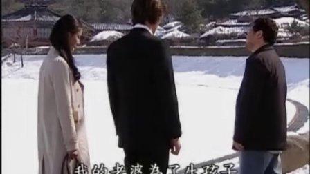 我爱你宝贝05(DVD)