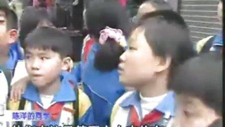 中小学安全教育《生命安全高于天》10