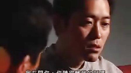 香港奇案实录16 国语VCD