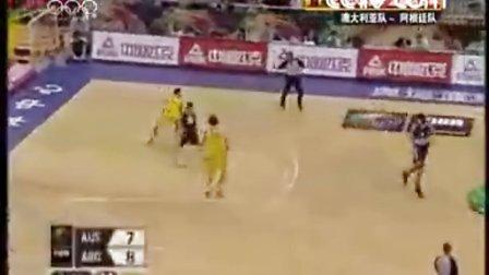 【8月1日】阿根廷VS澳大利亚【第一节】