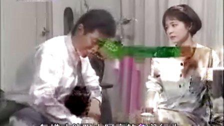 日本电视剧冷暖人间第二部7