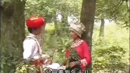 西部贵州黔东南剑河磻溪化敖原生态北侗族爱情歌剧 第4级共六级