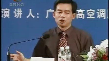 中华管理大百科003夹缝中成长的志高空调002