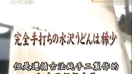 102 [料理东西军] 黑芝麻担担面VS咖喱乌龙面
