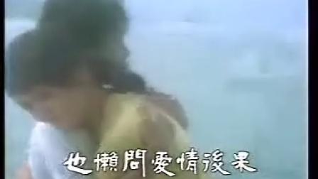 种计 TVB 主題曲