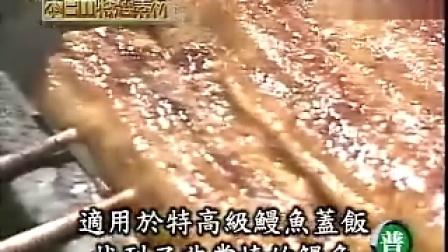 075 [料理东西军] 鳗鱼盖饭VS猪排盖饭