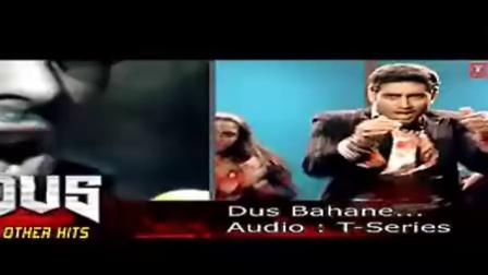 印度电影:DUS《十十反恐》片头歌舞