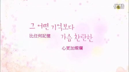 天使之眼 预告片1-3(中字超清)Angel Eyes-具惠善 李尚允 姜河那 南智贤