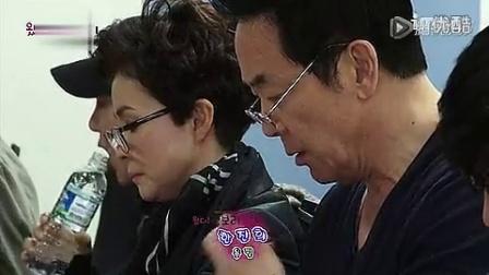 韩剧《来了!张宝利》 第一次研读剧本现场视频