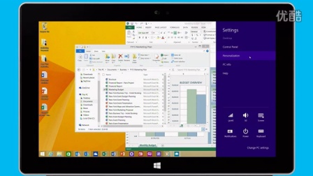 Windows 8.1 Update: Get around faster with the charms