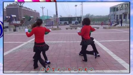 高岭中街广场舞-红雪莲