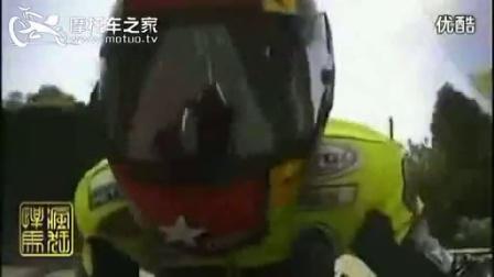 摩托车之家-随时面对死亡的曼岛TT 摩托车公路赛精彩视频及意外