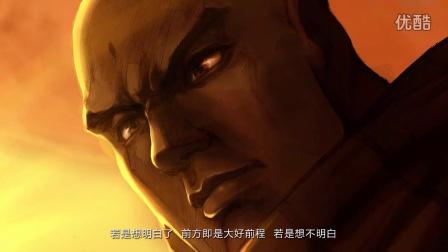 黑暗西游逆天改命 【斗战神】公测剧情片首发