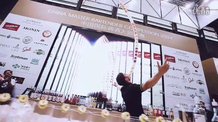 2014高端食品展会大宣传片