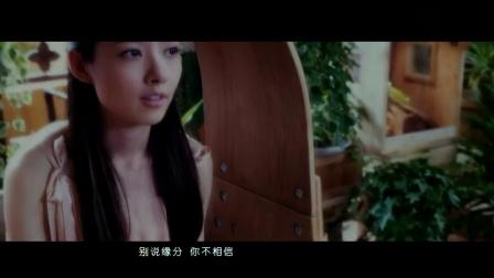 【HD】张靓颖Jane-第七感MV(电影《爱情进化论》主题曲版)