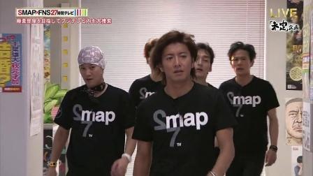 FNS27時間テレビ ⑧(終) - 2014.07.27