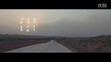 [华语MV] 朴树 - 平凡之路 [高清]