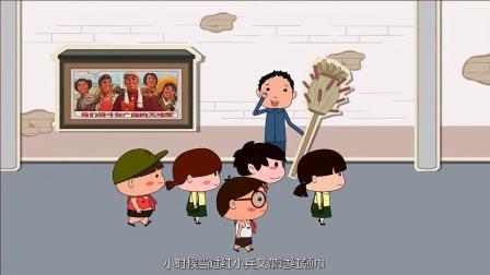 5分钟笑看祖孙三代暑假·童年影像馆