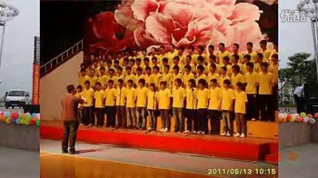 丹东曙光职专宣传片 第一部分(2010.3-2012.9)