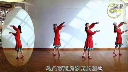 舞蹈《呼伦牧歌》范本