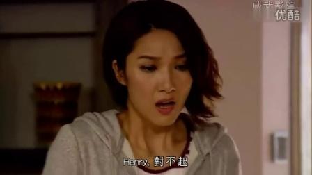 忠奸人-第21集Part