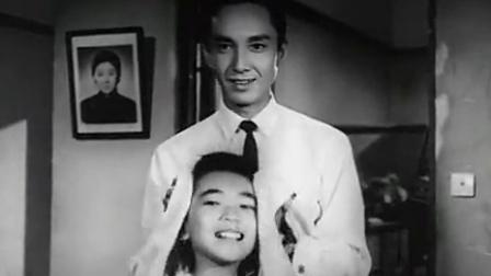 小儿女1963