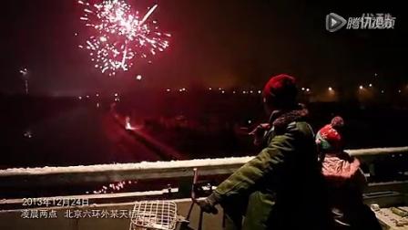 央视春节公益广告片《感谢不平凡的自己》创作纪实