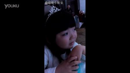 4岁宝宝参加婚礼感动哭泣 超萌小彤宝