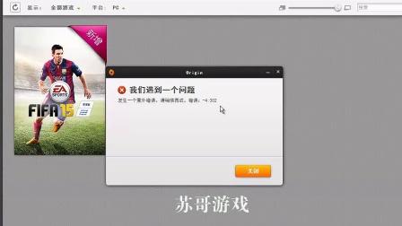 EAgamegengxin 苏哥游戏