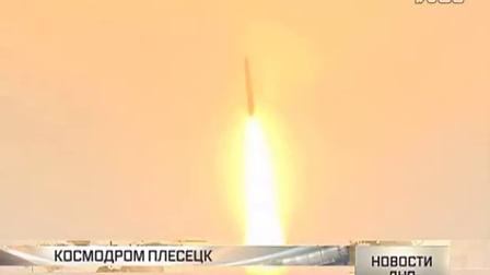 俄普列谢茨克航天发射场-白杨M洲际弹道导弹成功试射